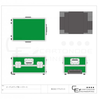 CE-オーディオアンプフライトケース