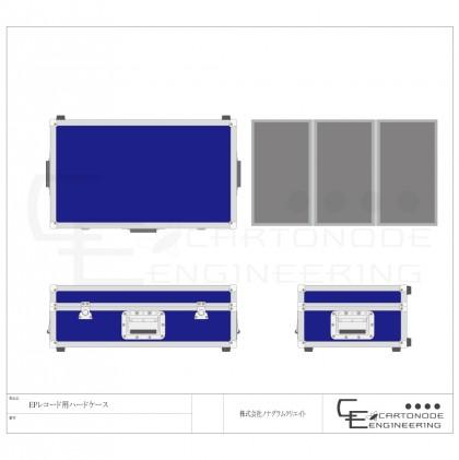 CE-EPアナログレコードハードケース