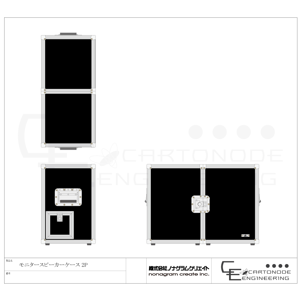 CE-CASEスピーカーケース2pspeakercase-2p