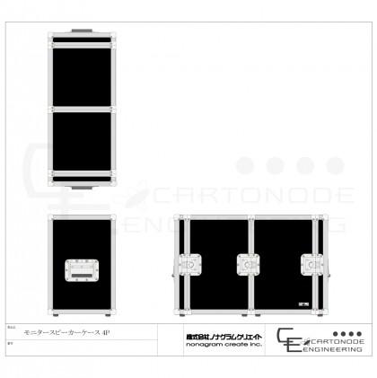 CE-CASEスピーカーケース4pspeakercase-4p